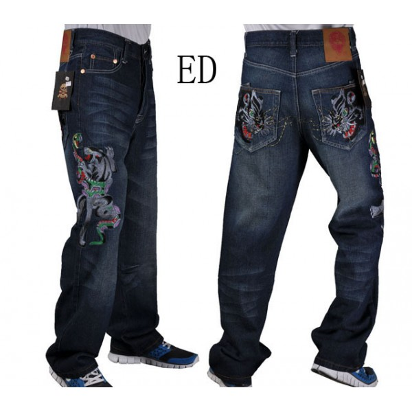 Black Leopard Ed Hardy USA Jeans UK Stores