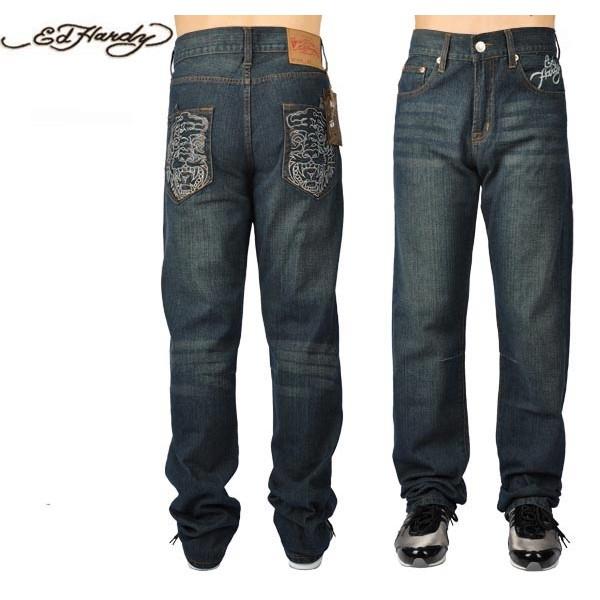 Ed Hardy Jeans Symmetric Pink Tiger Denim For Men