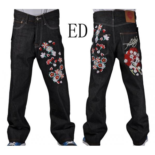 Ed Hardys Shops Designer Jeans Skull Flower
